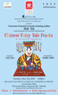 ChineseFairyTaleFeasts
